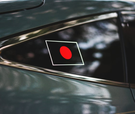 Image of  Japanese Flag Decal