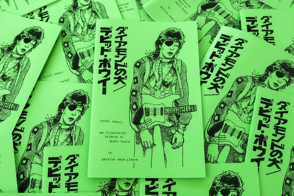 Image of Rebel Rebel - A David Bowie Zine