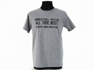 Image of KUSHIDA 'World Call' T-Shirt