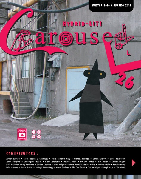 Image of CAROUSEL 26 (32 copies remaining)