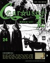CAROUSEL 24 (7 copies remaining)