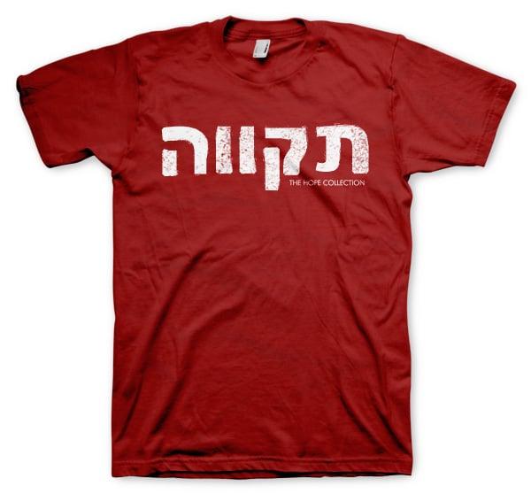 Image of Hope - Hebrew (red)