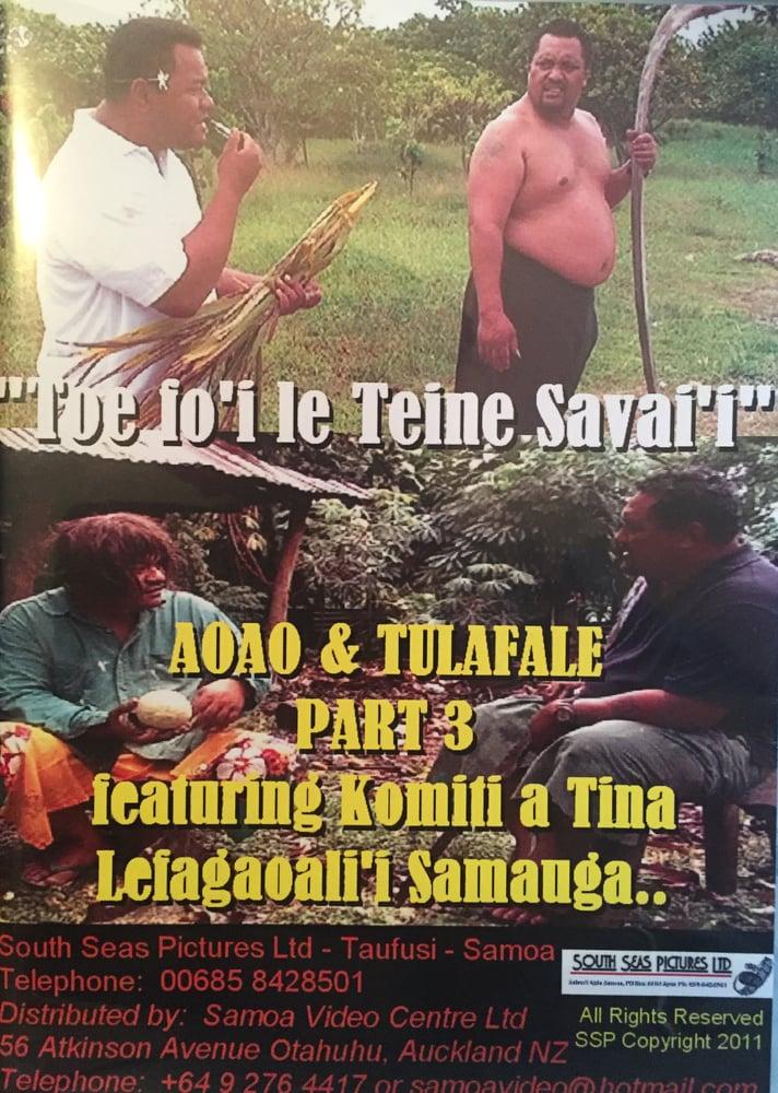 Image of AOAO & TULAFALE 3