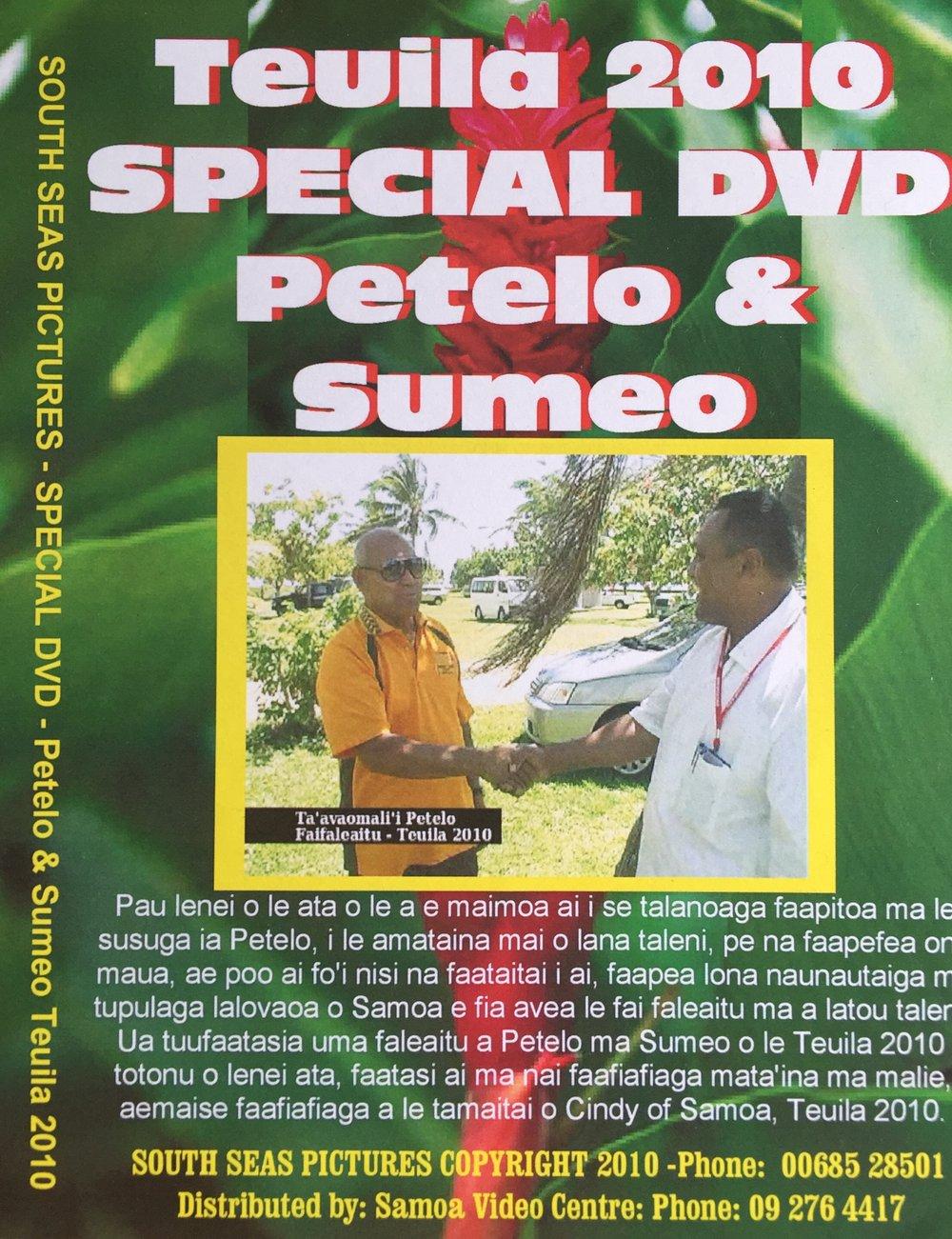 Image of PETELO & SUMEO