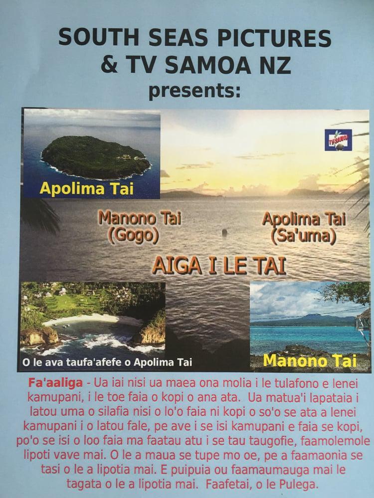 Image of AIGA I LE TAI