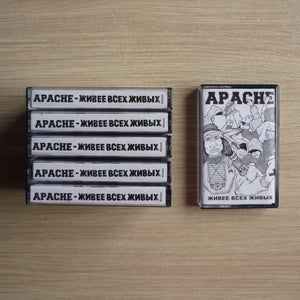 Image of APACHE - More Than Alive cassette