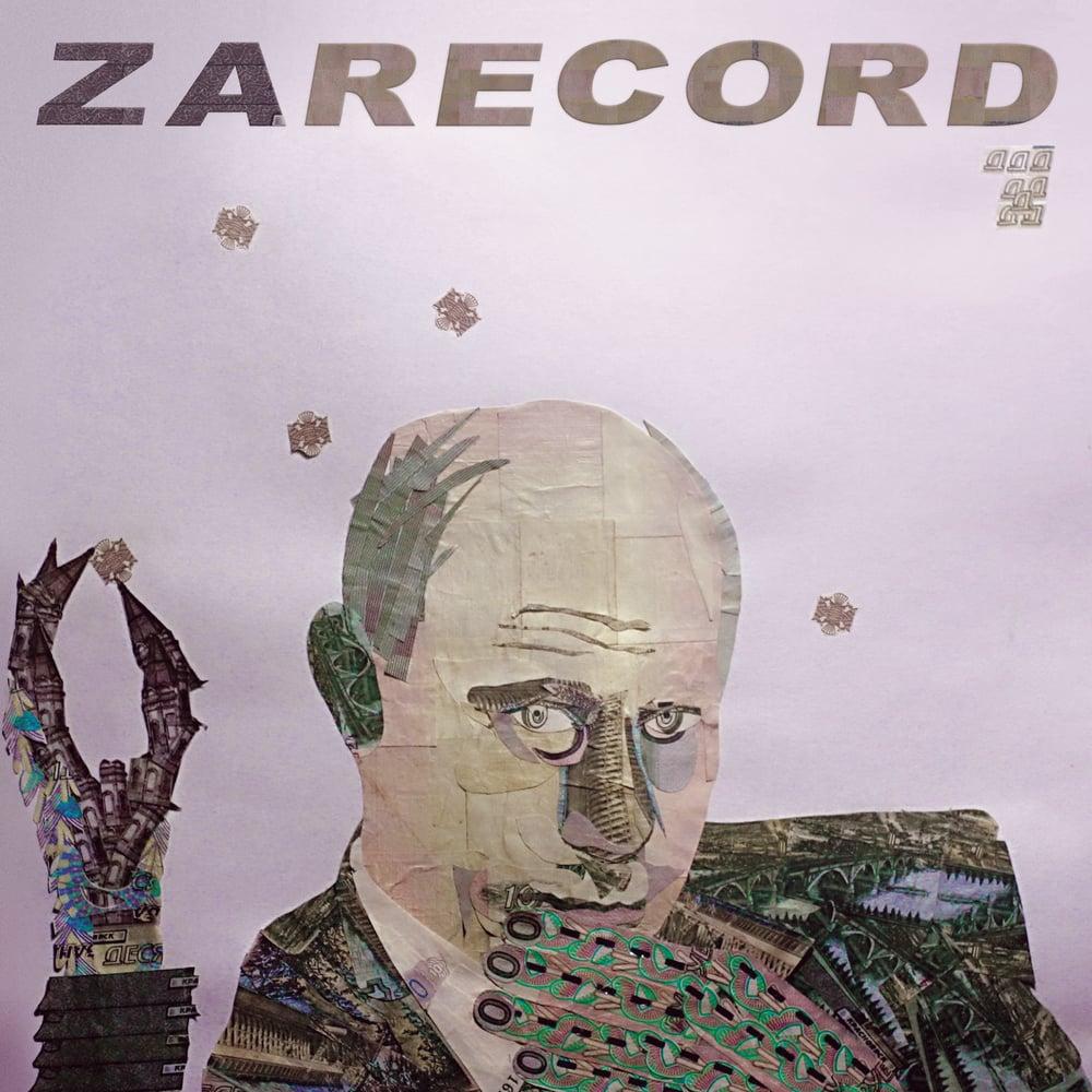 """Image of 12"""" VINYL - Zarecord (CNP005)"""