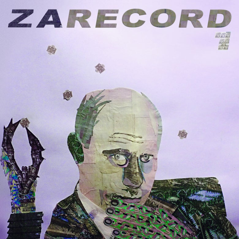"Image of 12"" VINYL - Zarecord (CNP005)"