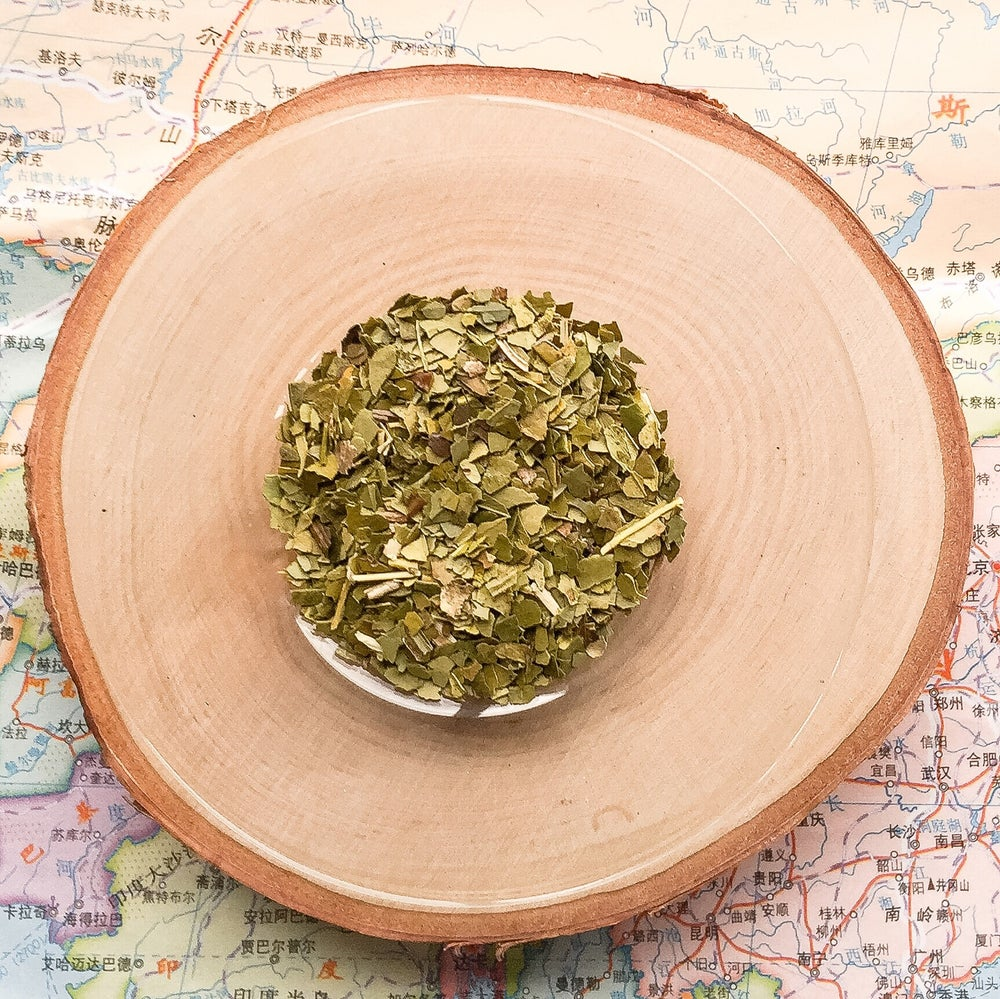 Image of Yerba Mate