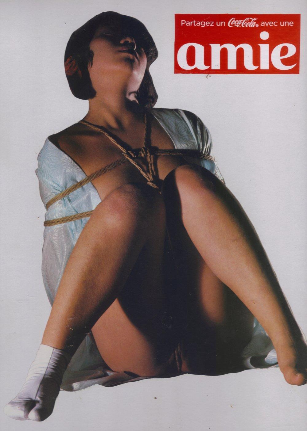 Image of Une Amie