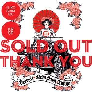 Image of SOLD OUT KRSP x Yuko collaboration T shirts 2/2