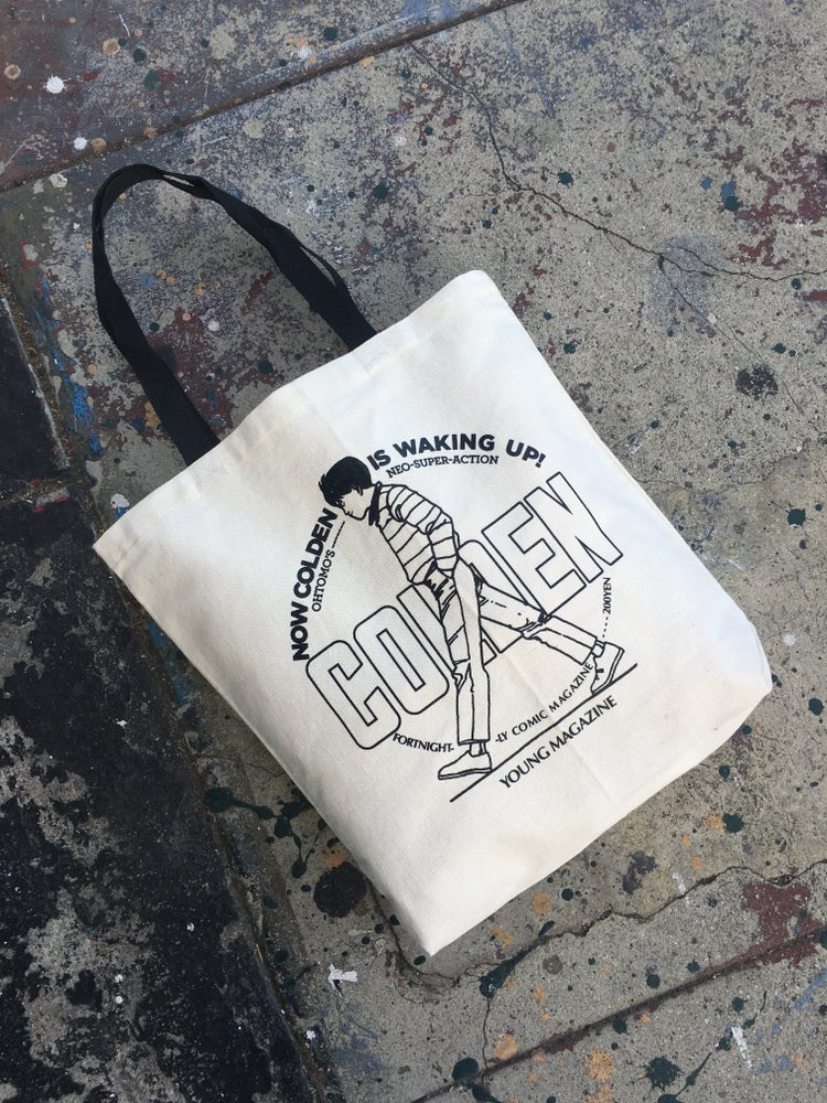 Image of Neo-Tokyo Tote