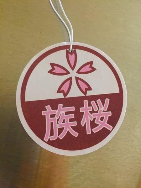 Image of Sakura clan
