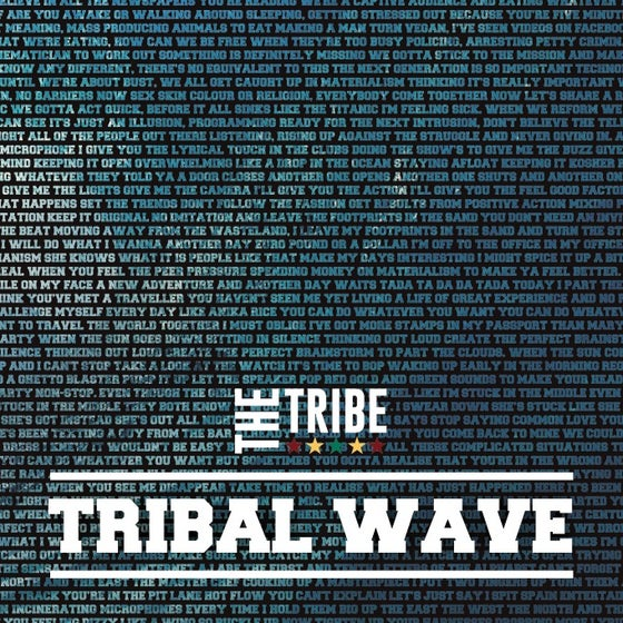 Image of Tribal Wave (full album)