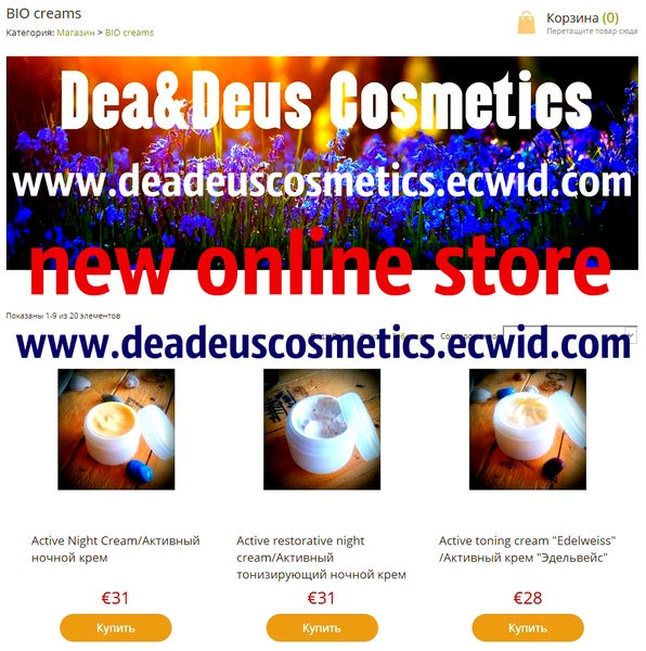 big cartel store templates - d a deus cosmetics hand made home