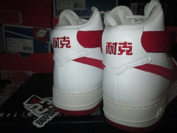 "Air Force 1 High Retro QS ""Naike - White"" - FAMPRICE.COM by 23PENNY"