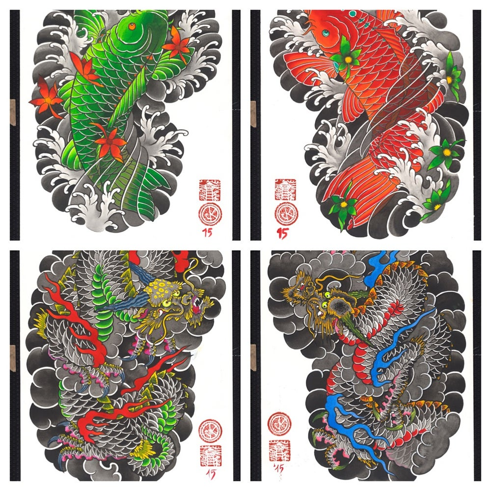Image of Japanese Design Prints  koi & dragon 30x40 cm