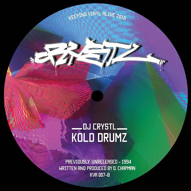 "Image of The Undergraduates & DJ Crystl - KVA007 - 12"" Vinyl - SOLD OUT"