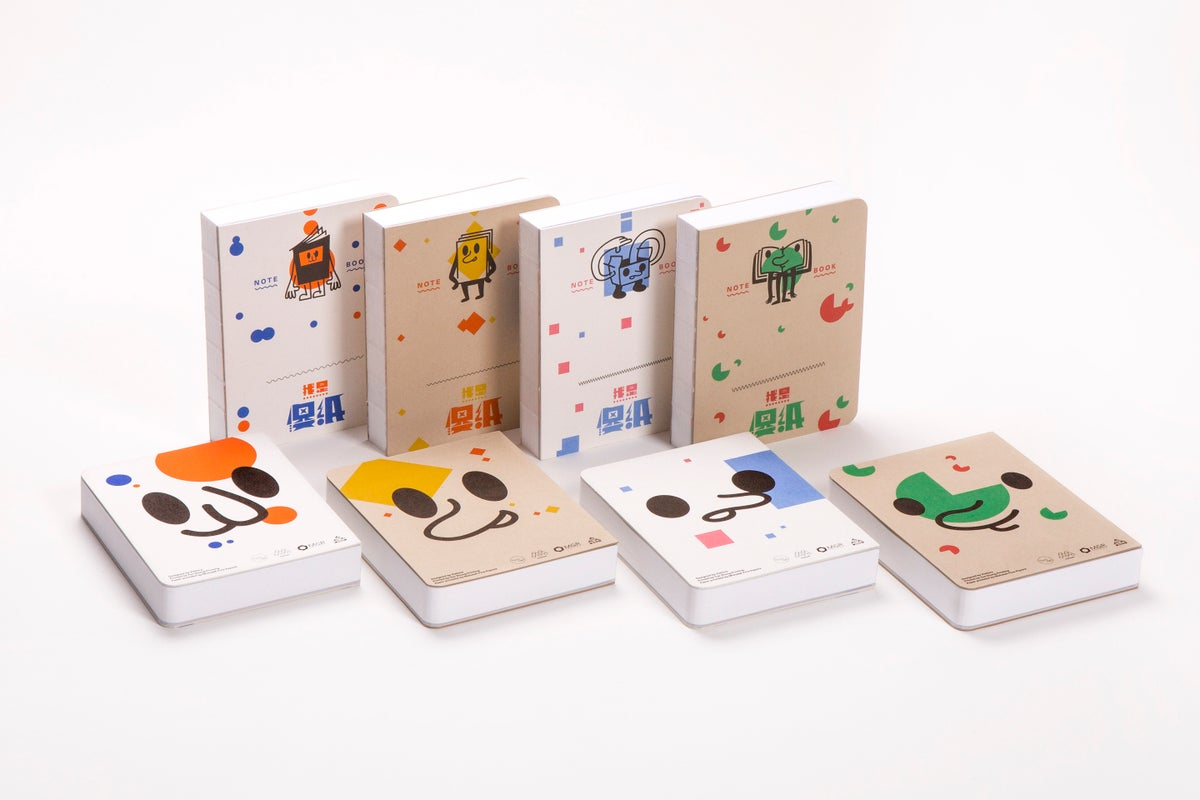 "Image of 《我是傻纸》""I'm Stupid Paper"" Notebook 1 Set"