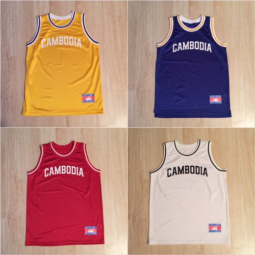 Image of Rep Cambodia Basketball Jersey