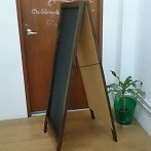 Long Double Sided Standing Chalkboard with Walnut Frame