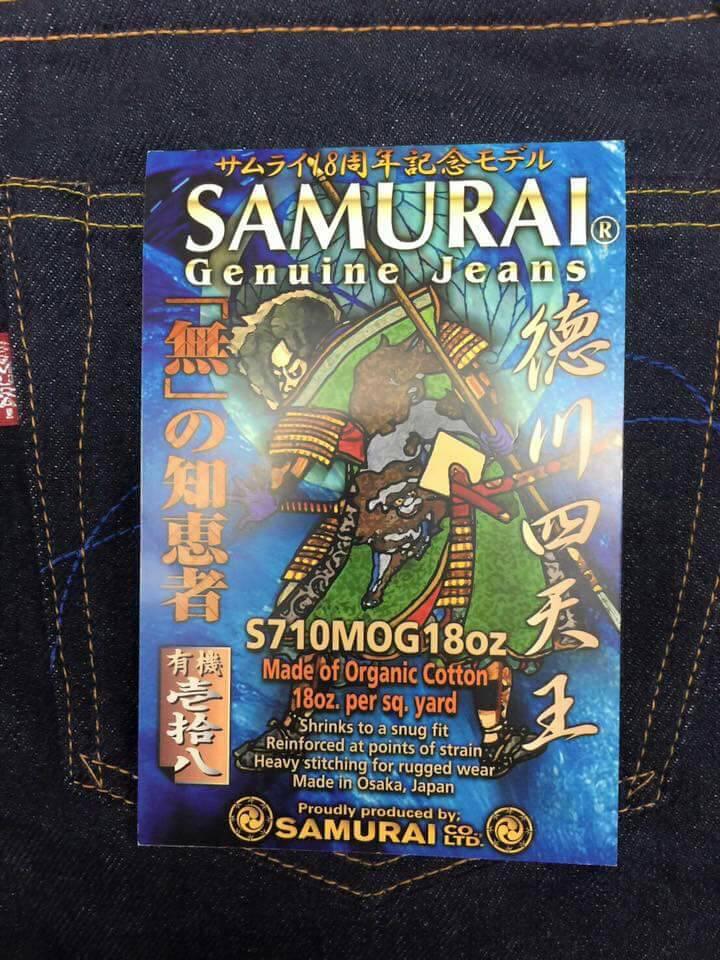 Image of [PRE-ORDER] SAMURAI S710MOG 18Oz Special Edition