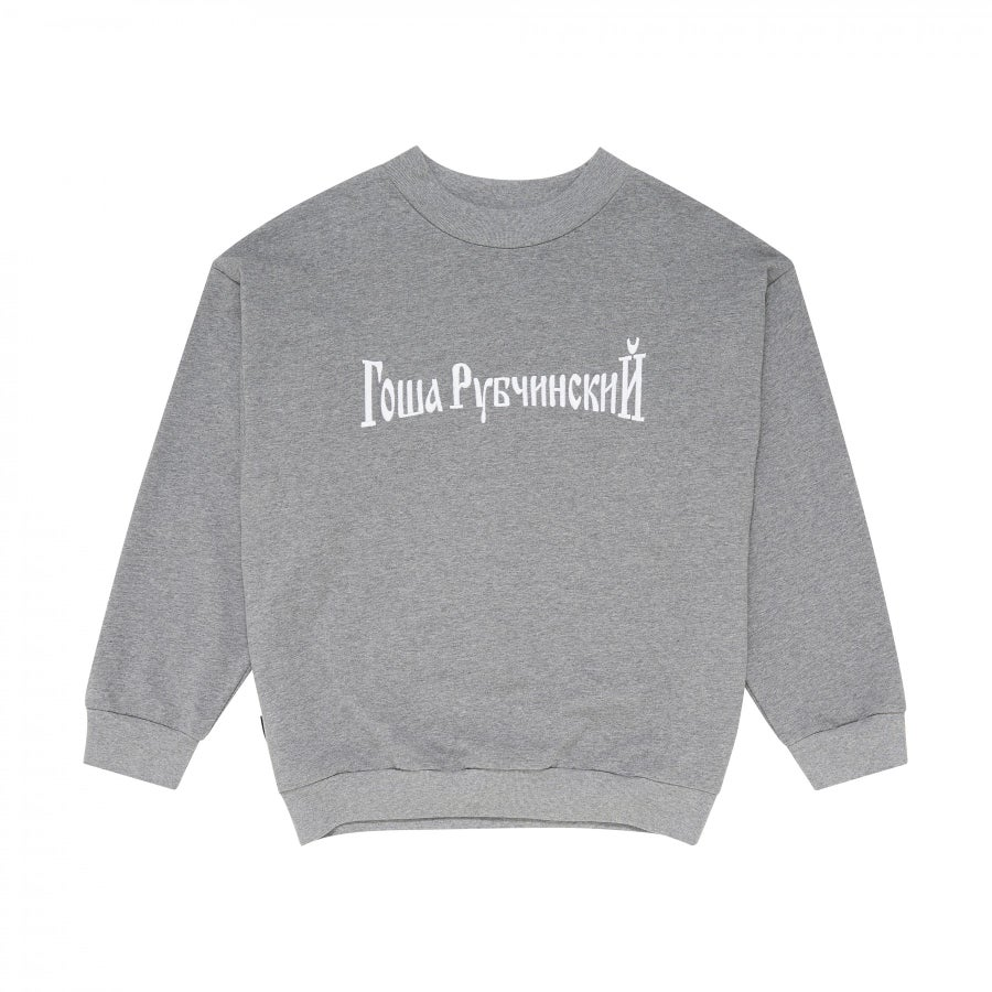 Image of  GOSHA RUBCHINSKIY CREWNECK SWEATSHIRT (DARK GREY)