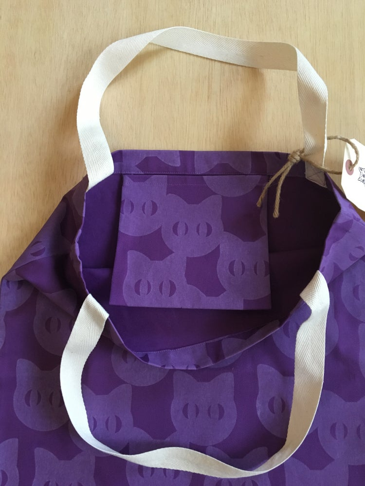 Image of catface tote (orchid)