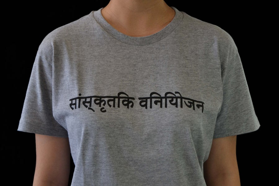 Image of Cultural Appropriation Tee