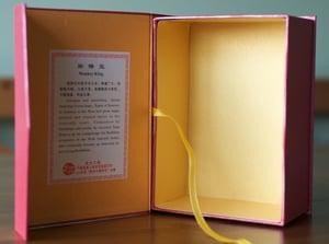 "Image of Chinese Peking Opera Series 5"" figure- Monkey King"