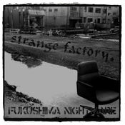 "Image of STRANGE FACTORY  ""Fukushima Nightmare"" 7"" on Hardcore Survives"