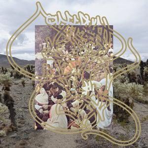 Image of Congenital Death - FUCK LOVE: PROPHET OF DEATH LP