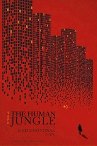 Image of The Human Jungle