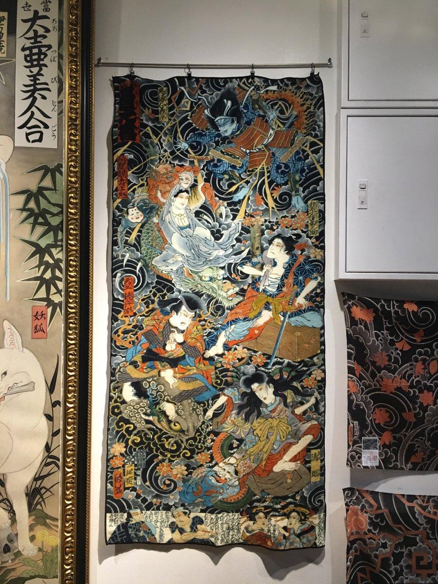 Image of HORIHIRO  BATH TOWEL 2nd