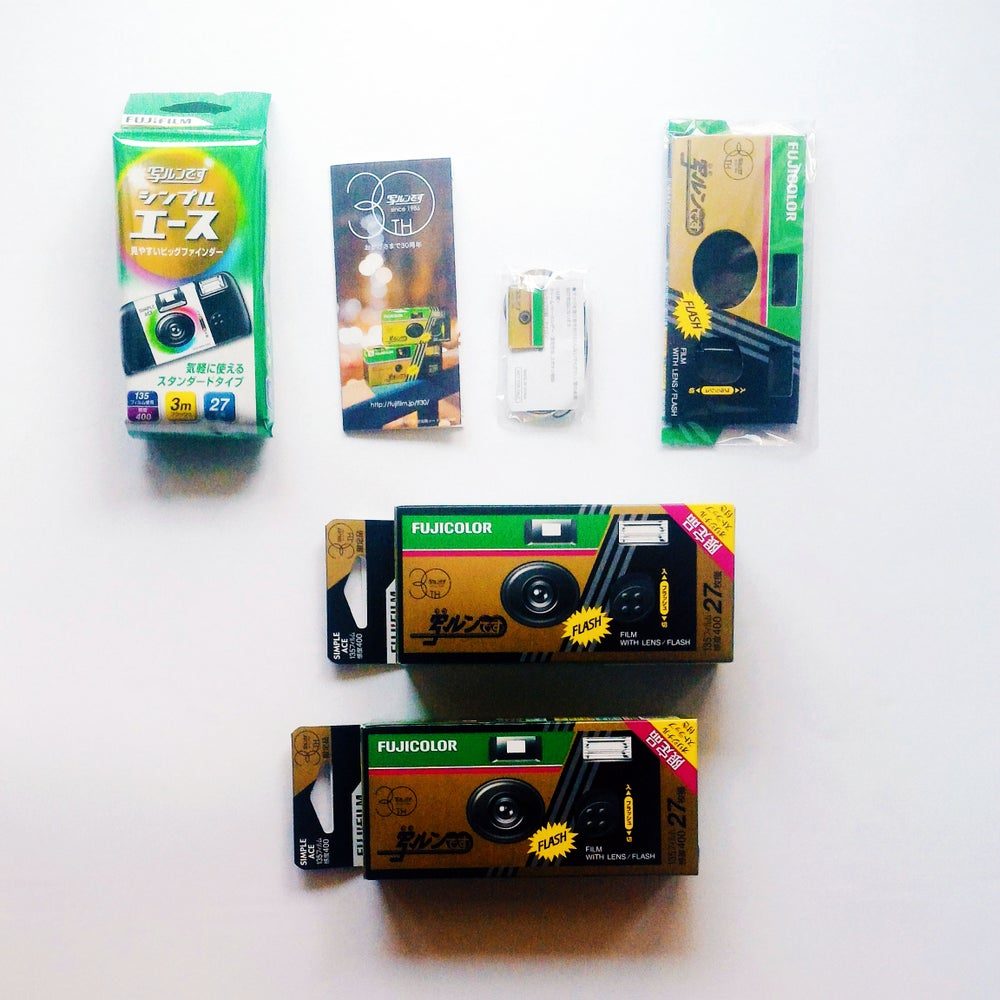 Image of Fujifilm Quicksnap 30th Anniversary Kit II (Disposable Camera)