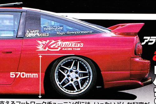 Image of Tomo's Auto Co DORI CAR