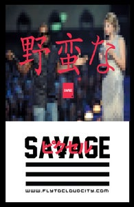 Image of Kanye West Taylor Swift Savage PXL Tee