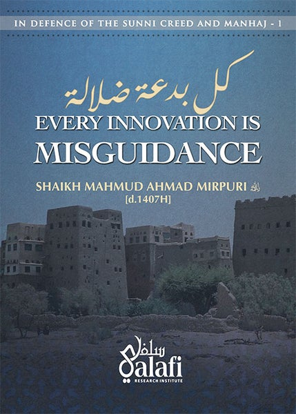 Image of Bid'ah - Every Innovation is Misguidance by Shaikh Mahmud Ahmad Mirpuri [1407H]