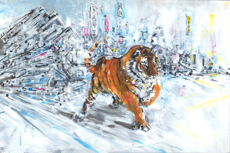 Image of Tiger In Snow