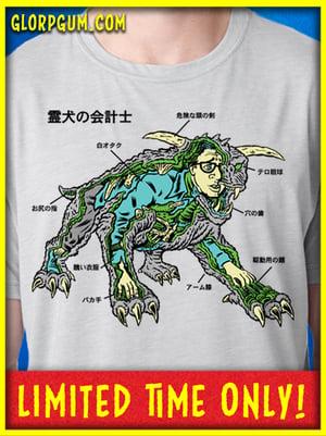 Anatomy of the Keymaster T-Shirt