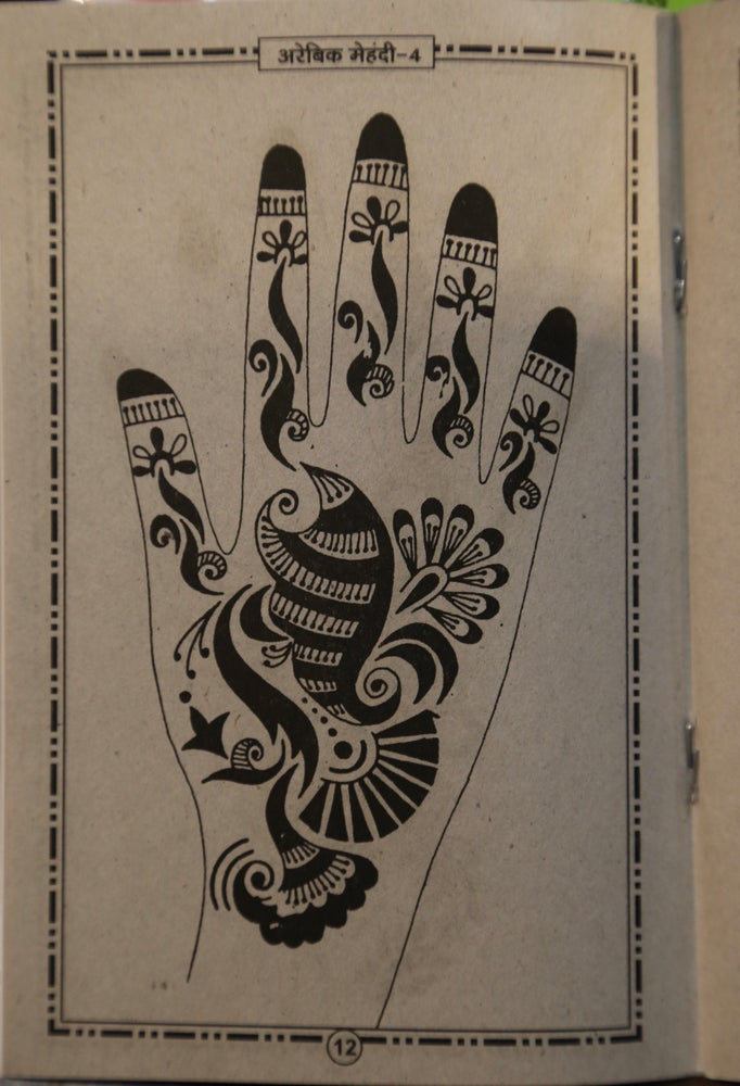 Image of Henna Kit