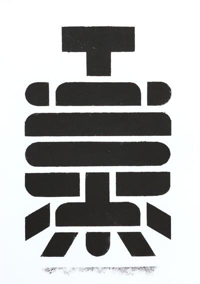Image of Büro Destruct - Tribler Afro (Original)