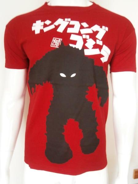 Image of t shirt 10