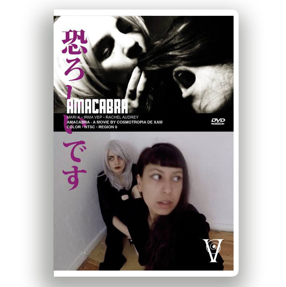 Image of AMACABRA (International Retail DVD, ALL REGION) in white amaray