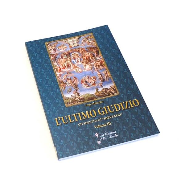 Image of L'Ultimo Giudizio, Yogi Mahajan