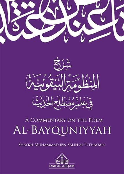 Image of Sharḥ Manẓumah al-Bayquniyyah - Shaikh Muḥammad ibn Ṣālih al-ʿUthaymīn [1421H]