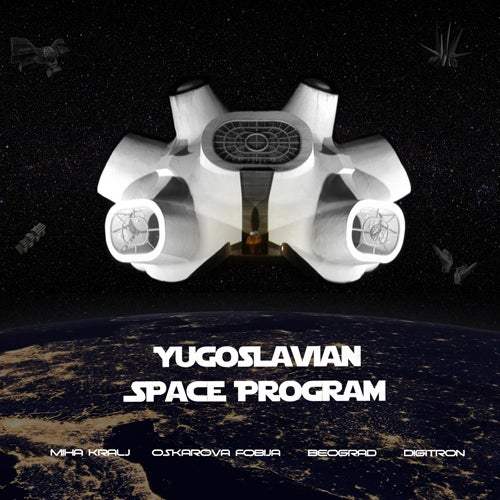 Image of Various-Yugoslavian Space Program LP, DCM-003 (Reg. Shipping 6.5 EUR!)