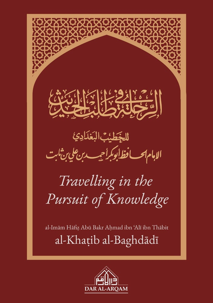 Image of Travelling in the Pursuit of Knowledge