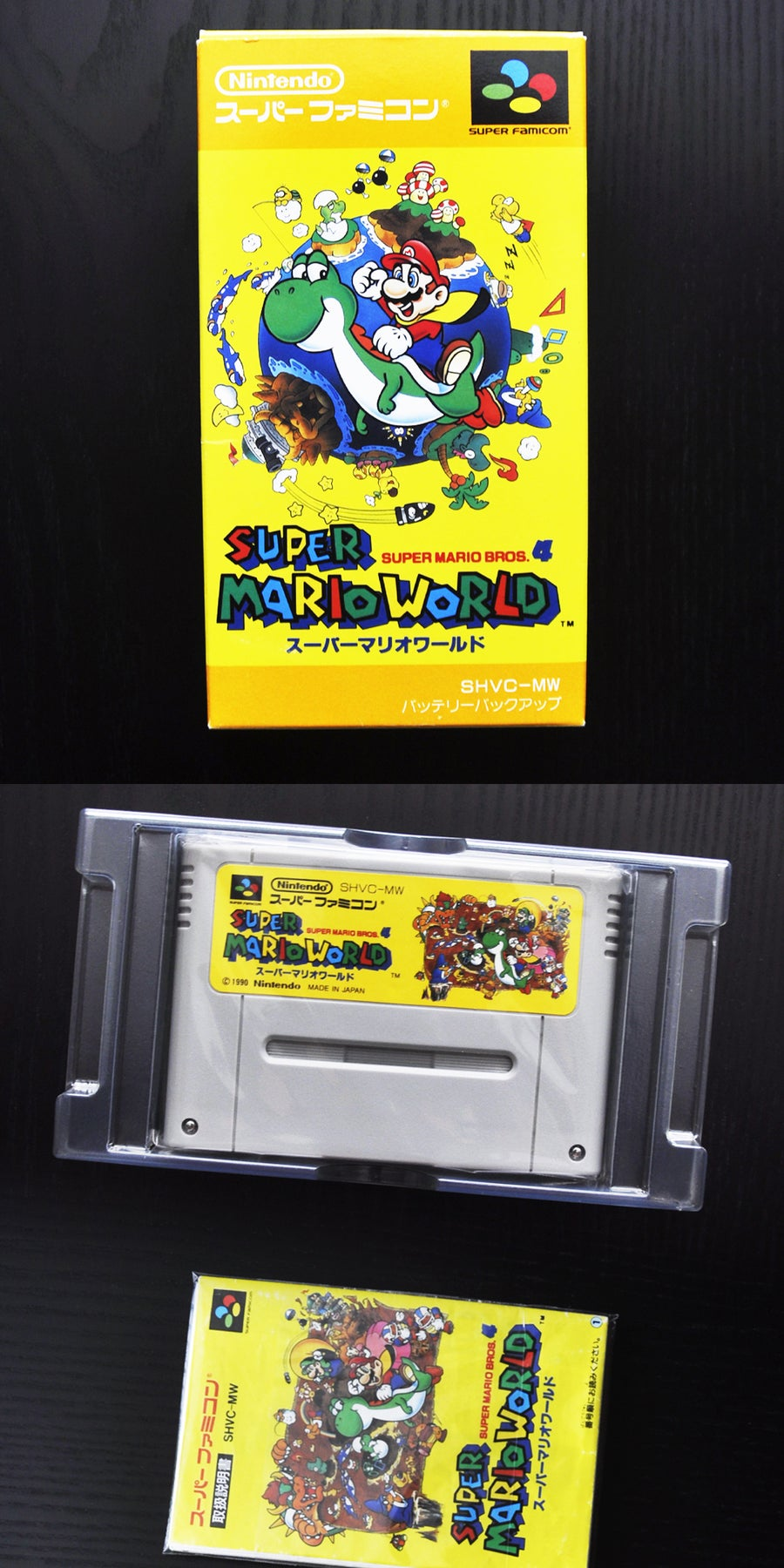 Image of SUPER MARIO WORLD With BOX, MANUAL AND MAP (Rare) Super Famicom SFC