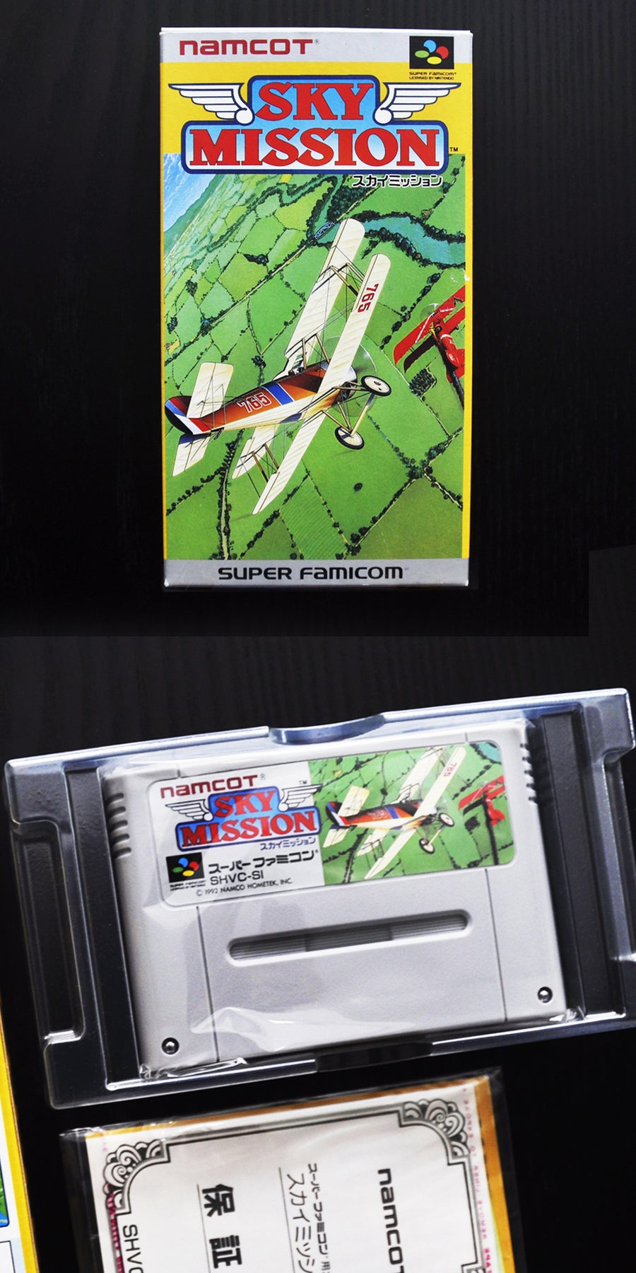 Image of SKY MISSION With BOX, MANUAL, SERIAL (MINT) Super Famicom SFC
